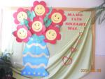 Dzień Mamy i Taty 2014