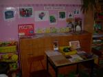 Zajęcia w naszym przedszkolu